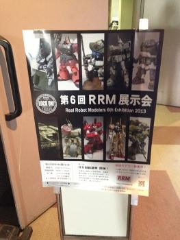 RRM_1.jpg
