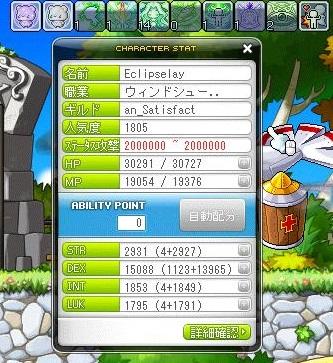 Maple141027_020845.jpg