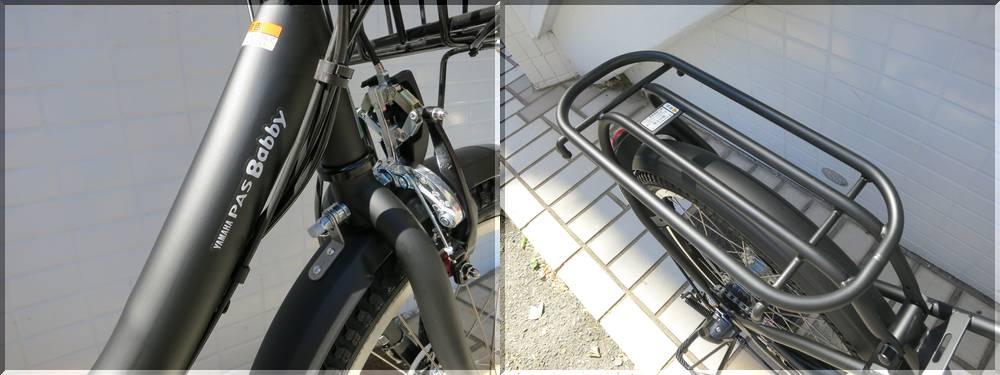 自転車の 自転車デポ高針 : オニキスブラックやスペース ...