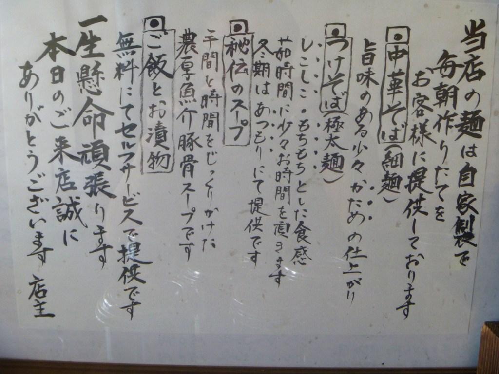 P1050106杏花村