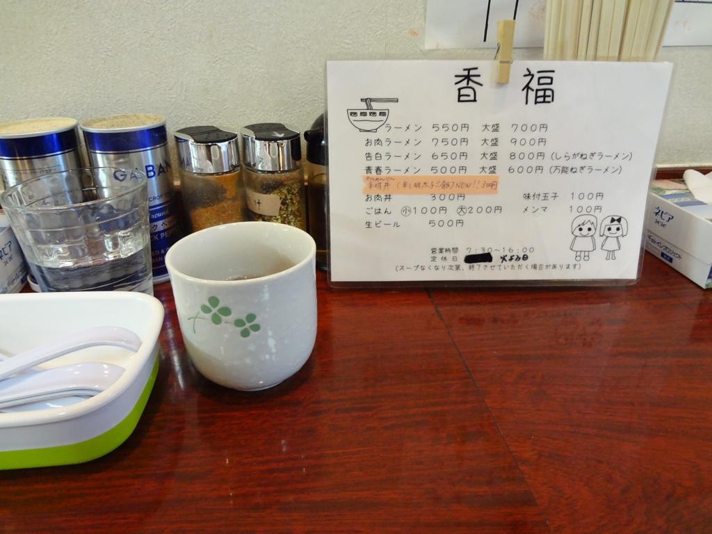 DSC00739香福お肉ラーメン