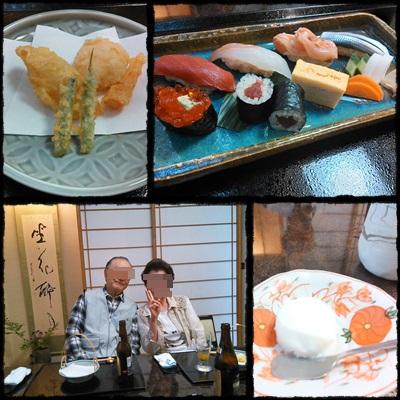 母の日寿司会食2
