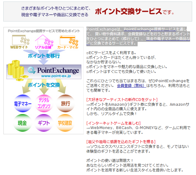 20130527211227be6.png
