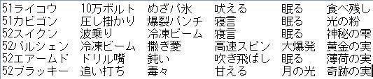 20131109114404305.jpg
