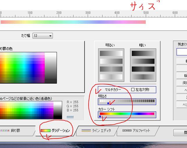 2013072515542602c.jpg