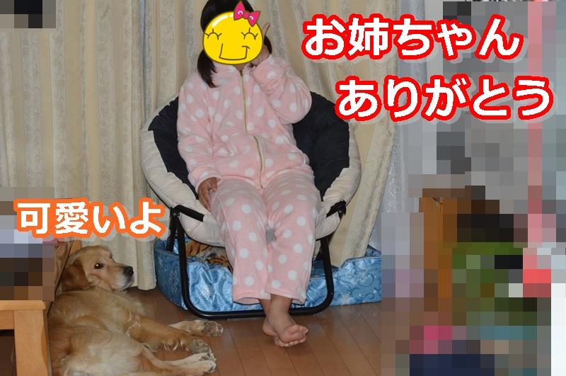 DSC_0755-001.jpg