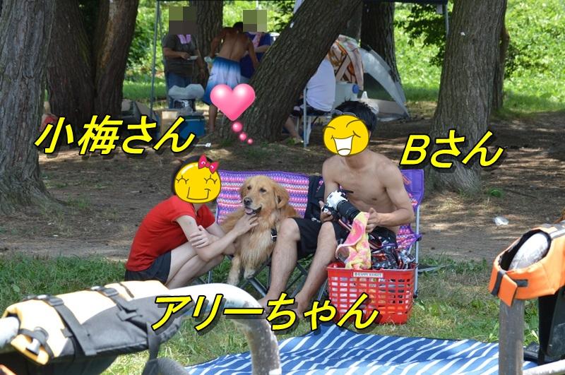 DSC_1092.jpg