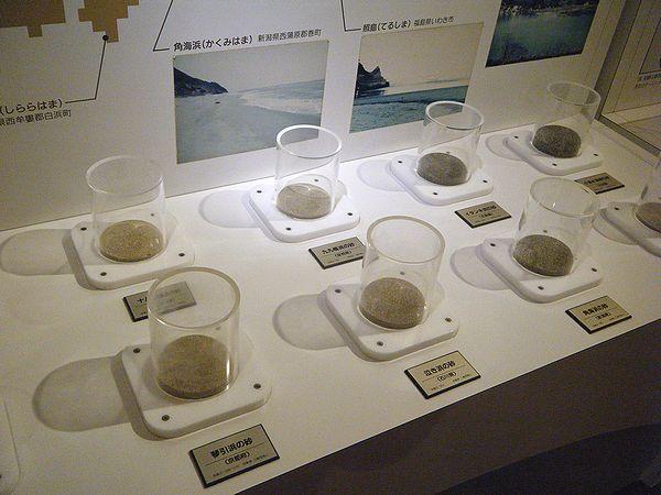 日本各地の砂