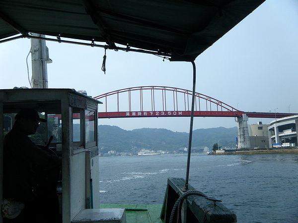 渡船からの風景