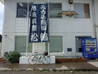 photo_randner_miura_matuwagyokou_2013_0622.jpg
