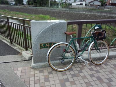 photo_randner_sennkawanogawa_nogawa_1_2013_0929.jpg