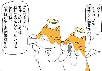 kunshou1.jpg