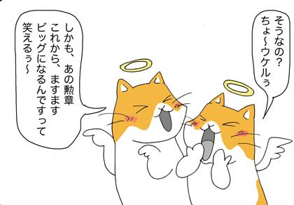 kunshou2.jpg