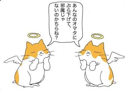 kunshou5.jpg
