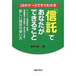 2013111311064492b.jpg