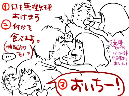 20131125063442a5d.jpg