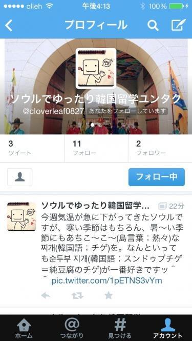 201311121629534d2.jpg