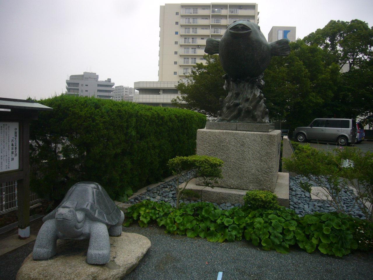 九州下関フグ亀H25.5.29