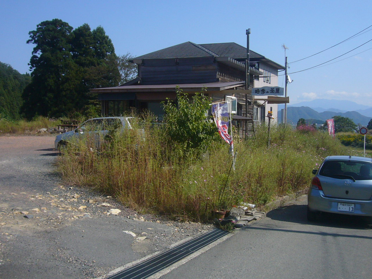 P1350040.jpg