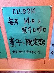 201310271754589bf.jpg