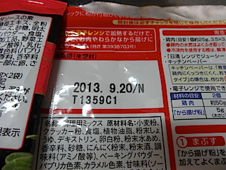 201310282129547da.jpg