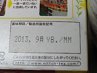 2013102821351520e.jpg