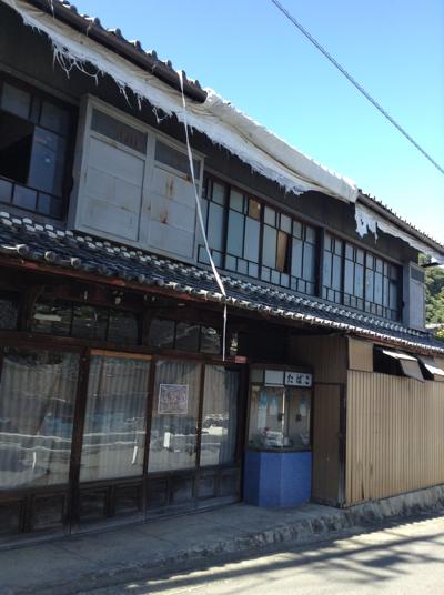 kanamono.jpg
