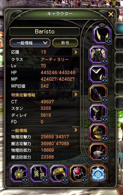 DN_360.jpg