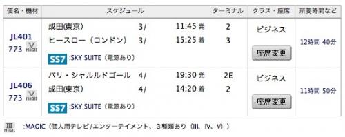 2013-09-151.jpg