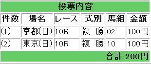 2013042114440202e.jpg