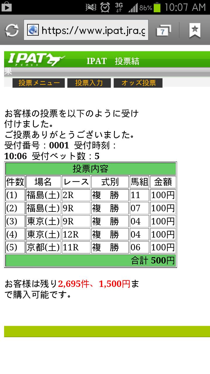 Screenshot_2013-04-20-10-07-11.png