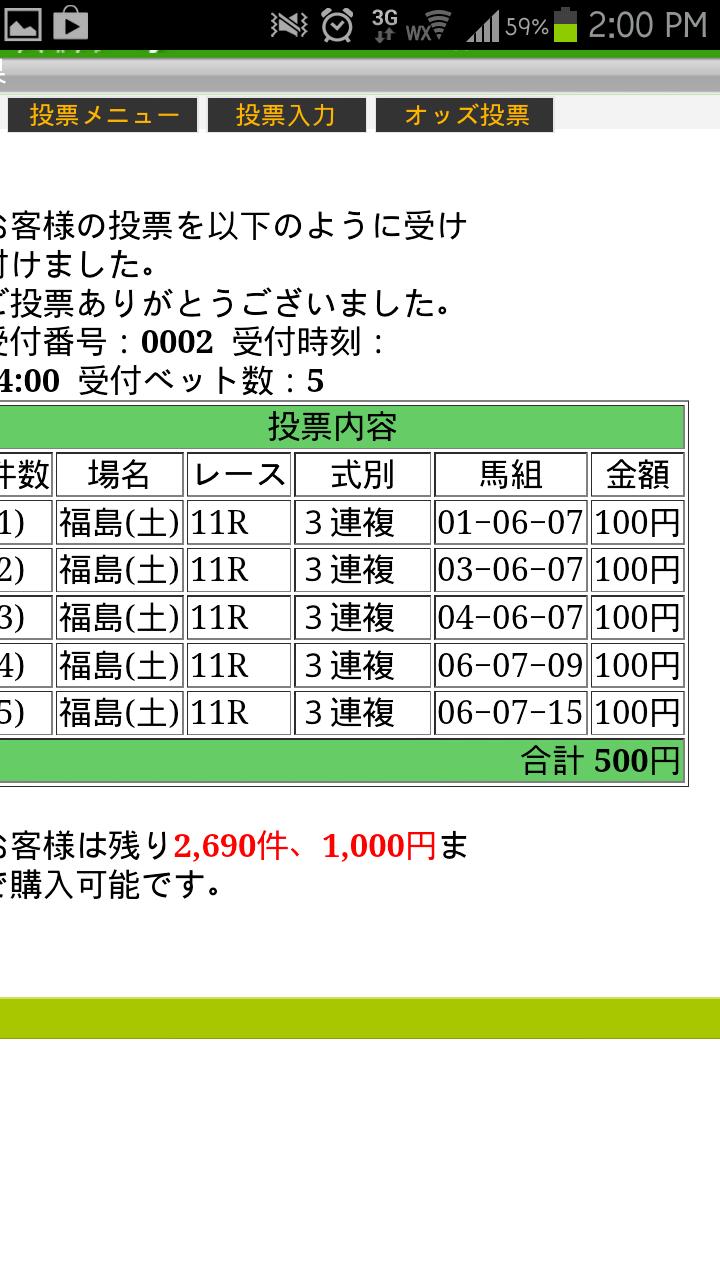 Screenshot_2013-04-20-14-00-36.png