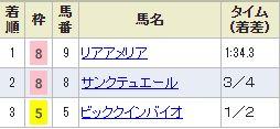 tokyo11_1026.jpg