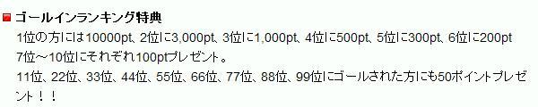 20130603063718427.jpg