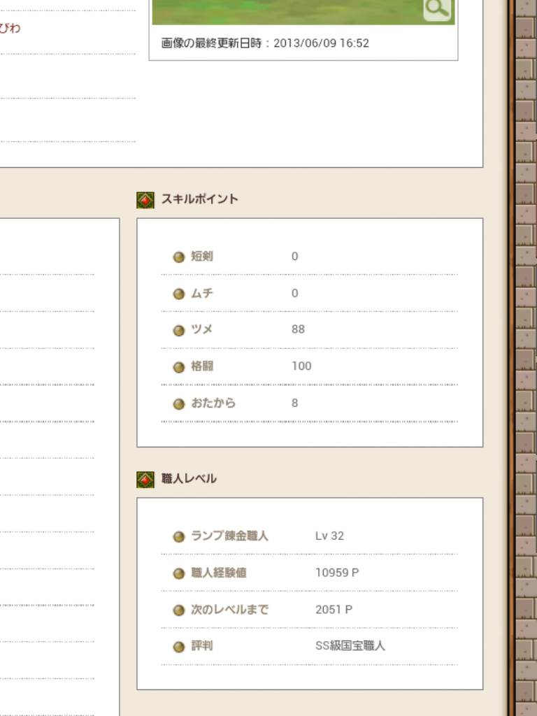 20130609165653f94.png