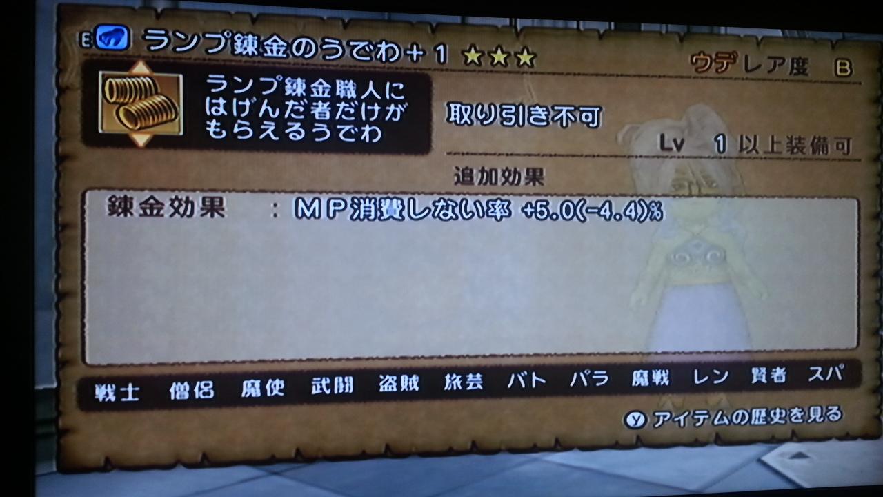 20130619_042254.jpg