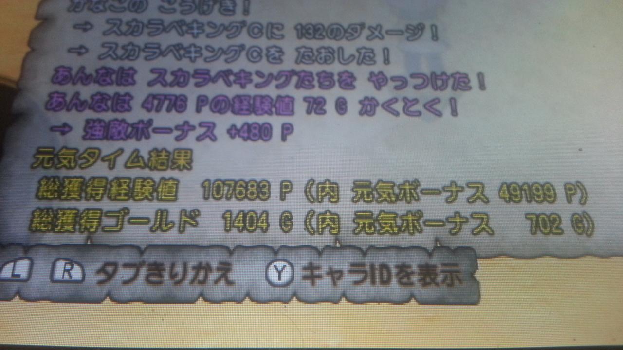 201310061015170f8.jpg