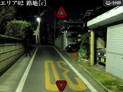 Night_Walker_BV_ss_05_400x300.jpg