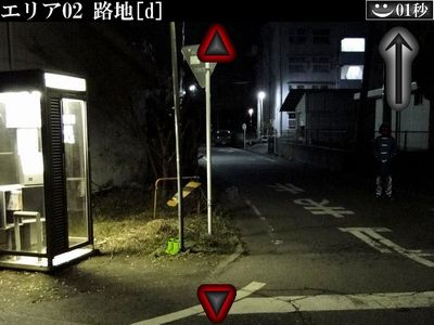 Night_Walker_BV_ss_07_400x300.jpg