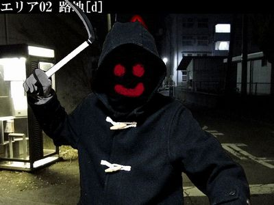 Night_Walker_BV_ss_08_400x300.jpg