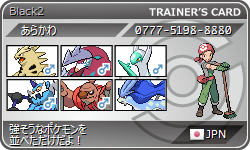 20130818093402ff7.png