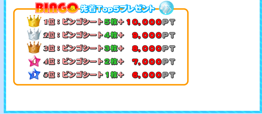 may_bingo5.png