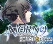 http://www.otomate.jp/norn9/