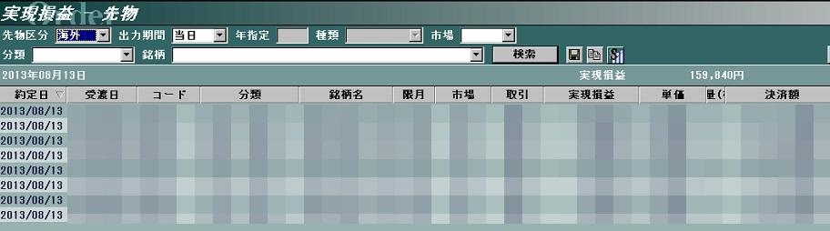 20130812_2_1.jpg