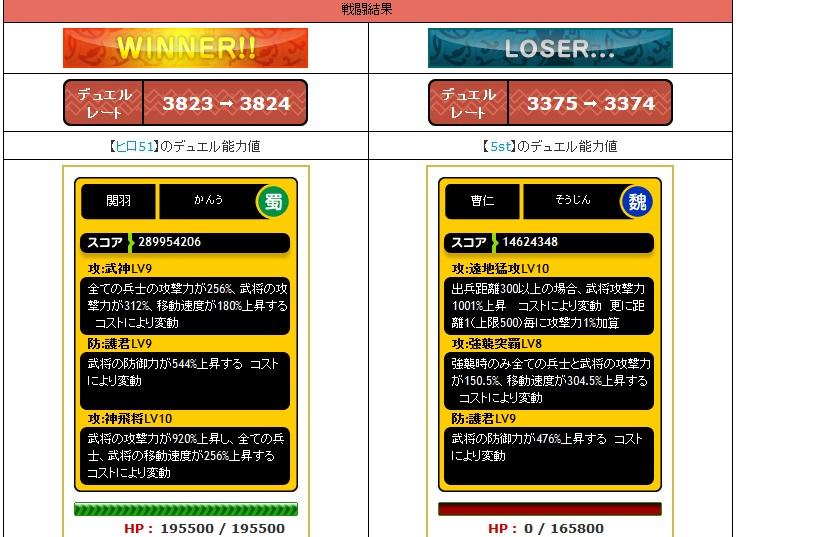 20130825234457c02.jpg