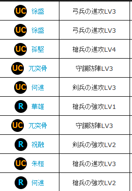 2_20130921034351be5.png