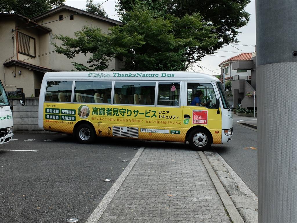 こんなバスが_2
