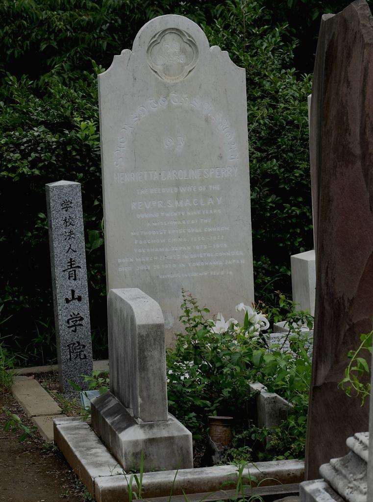 Henrietta Caroline Sperryの墓