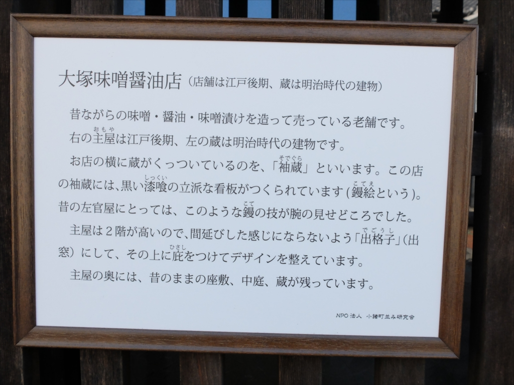 味噌漬けの店_6