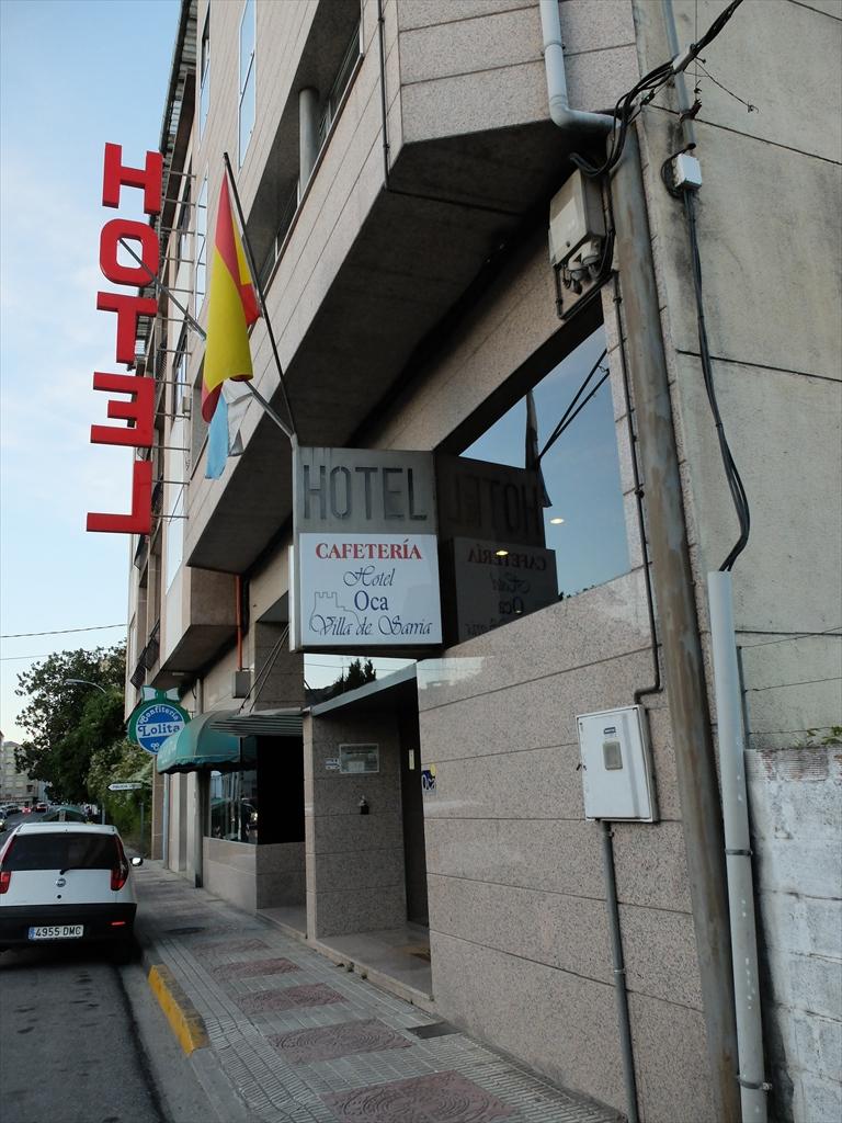 サリアのホテル Hotel Villa de Sarria_1